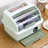 裝碗筷收納盒放碗碟瀝水架廚房用品收納箱家用大全置物架台面碗櫃QM 依凡卡時尚