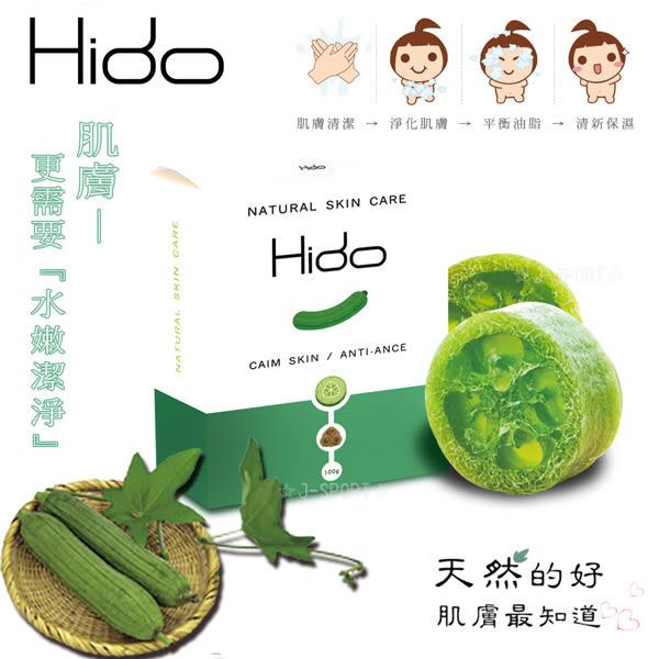 Hido絲瓜絡潔膚皂(6入組)
