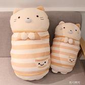 角落生物抱枕-可愛萌韓國角落生物抱枕公仔毛絨玩具睡覺抱 東川崎町