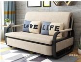 沙發床 沙發床可折疊床1.2米乳膠坐臥多功能雙人客廳小戶型【免運】