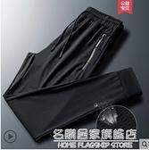 冰絲褲男士夏季超薄款網眼速干運動休閒長褲寬松加肥加大碼空調褲 名購新品