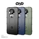 【愛瘋潮】QinD NOKIA 5.3 戰術護盾保護套 鏡頭加高 保護套 手機殼