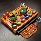 冰裂紫砂陶瓷功夫茶具套裝家用茶壺茶杯整套竹子實木茶盤茶臺 AW698『男人範』