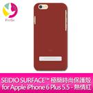 SEIDIO SURFACE™ 極簡時尚保護殼 for Apple iPhone 6 Plus 5.5 - 熱情紅