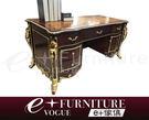 『 e+傢俱 』AT62 康羅伊 Conroy 新古典 華麗典雅風格 金銀箔 書桌 | 電腦桌 | 化妝台 可訂製