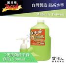 【 黑珍珠 】 二代抗菌洗手膏 洗手乳 ...