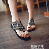 新款冬季涼鞋女鞋波西米亞風水鑽平底夾腳簡約時尚百搭沙灘鞋 藍嵐
