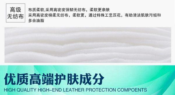 [協貿國際] 抽紙式便攜天然潔膚濕巾濕巾紙 (10個價)