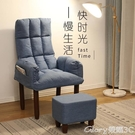 沙發椅電腦椅家用椅子可躺辦公室懶人沙發椅靠背書桌宿舍游戲座椅電競椅LX 618購物