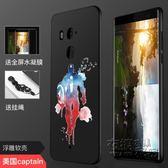 HTC U11plus手機殼u11 保護套HTC U11eyes手機殼全包硅膠軟套防摔 衣櫥の秘密