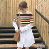韓版甜美露肩一字領長袖針織拼接襯衫洋裝顯瘦 韓語空間