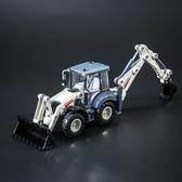 1:50雙向鏟車挖土機裝載車 耐摔結實 全合金汽車模型玩具-享家生活館
