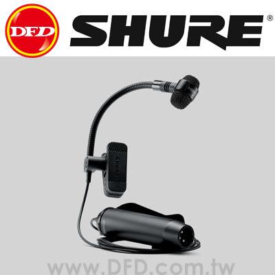 美國 舒爾 SHURE PGA98H-LC 心形電容樂器麥克風 公司貨 PGA98H