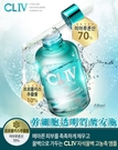 CLIV 幹細胞透明質酸蜂膠安瓶 補水 夜間精華 面霜 玻尿酸 導入精華 化妝水