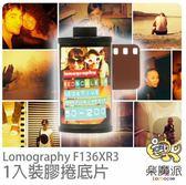 Lomography  F136XR3 黃橘色調膠捲底片 Redscale XR ISO 50-200 35mm  ( 1 卷裝 )