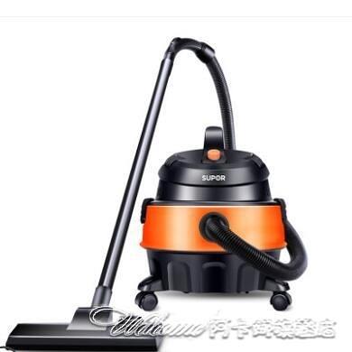 吸塵器吸塵器家用小型掌上型大吸力裝修車用大功率工業除蟎吸塵機【快速出貨】