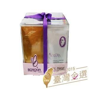 【微笑MIT】Boronia/巴洛尼亞-綜合面膜禮盒(50片入) 20202501
