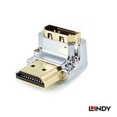 LINDY林帝 CROMO鉻系列 HDMI 2.0 轉向頭-A公對A母 垂直向下90度旋轉