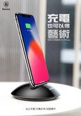 倍思北半球iphone/Type-C桌面座充 iphone6 iphone7 iphone8 iphoneX 充電 傳輸