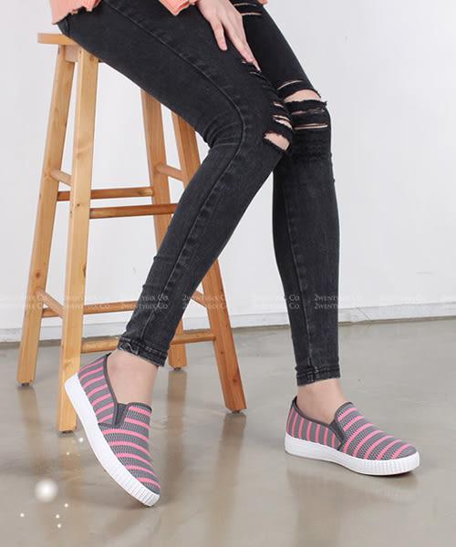 【2wenty6ix】★ 韓系 ★ Gabrielle Stripes 個性休閒 彩色斑馬條紋 透氣纖維 舒適厚底懶人鞋