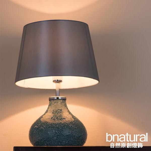 bnatural 鴨蛋藍馬賽克桌燈(BNL00085)