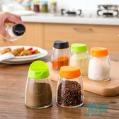 居家家玻璃燒烤調料瓶調味罐調味瓶罐胡椒粉瓶調料盒調料罐套裝【一條街】