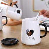 陶瓷水杯 早餐咖啡杯帶蓋帶勺可愛大容量馬克杯