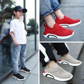 男童運動鞋兒童鞋子網面透氣單鞋女童一腳蹬休閒潮鞋【中秋節單品八折】
