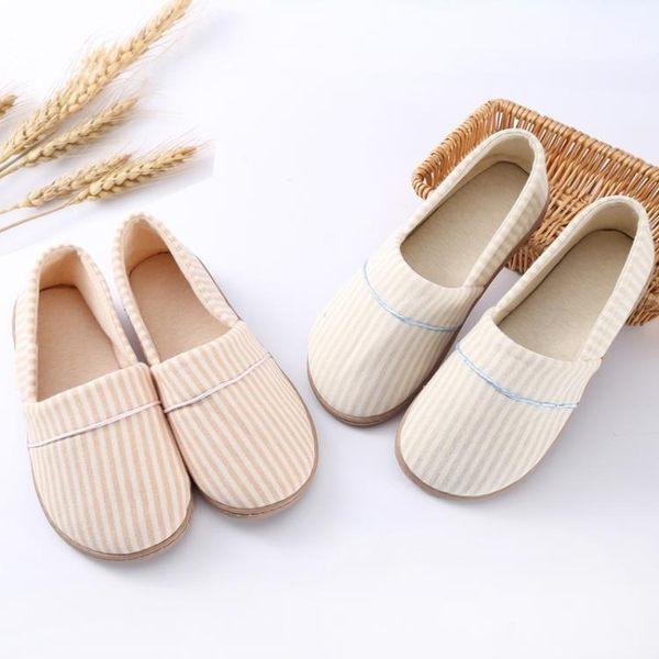 夏季薄款軟底包跟防滑月子鞋室內大碼SMY3497【VIKI菈菈】