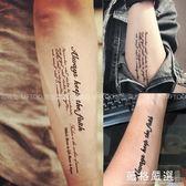 紋身貼 個性英文字母手臂紋身貼 持久男女防水刺青紋身貼紙