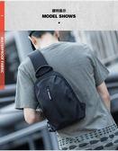 胸包男士胸包2019時尚潮牌跨包包側背包休閒斜背包ins男式小背包 愛麗絲