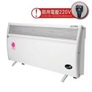 北方 第三代微電腦對流式電暖器 房間/浴室兩用 CNI 2300 (限用220v) CNI2300