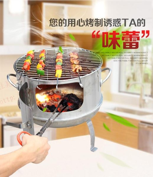 木炭燒烤爐戶外小型迷你家用燒烤工具野外烤雞爐5人-3人-2人