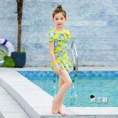 兒童泳裝女孩分體裙式女童泳裝女寶寶正韓中大童公主泡溫泉游泳裝 特惠免運