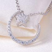 925純銀項鍊-星月造型閃亮迷人百搭女鑲鑽吊墜銀飾73y21[巴黎精品]