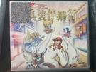 挖寶二手片-V02-070-正版VCD-動畫【真愛伴鵝行】-一家之鼠作者再次溫馨鉅著(直購價)