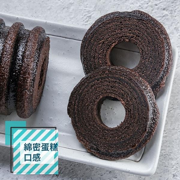 【愛不囉嗦】年輪蛋糕單條禮盒 - 巧克力