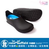廚師鞋.台灣製MIT.牛頭牌new buffalo防水3M反光片廚師鞋.黑色【鞋鞋俱樂部】【208-918449】