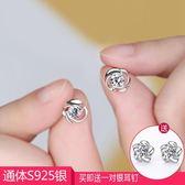 耳環 S925純銀耳釘女氣質日韓優雅四葉草小耳環韓國簡約個性防過敏耳飾