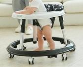 學步車多功能防側翻嬰兒防o型腿起步車