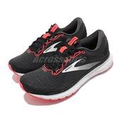 Brooks 慢跑鞋 Glycerin 18 黑 橘 女鞋 運動鞋 【ACS】 1203171B010