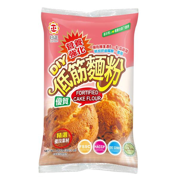 《日正》營養強化低筋麵粉1000g
