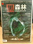 挖寶二手片-I18-051-正版DVD*電影【黑森林】-打破沉靜走向恐怖