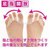 大腳骨拇外翻矯正器小拇指外翻分趾器小腳趾頭麥吉良品