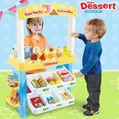 女孩兒童扮家家酒冰淇淋超市收銀機櫃台女童3-7歲過家家玩具益智WY年貨慶典 限時鉅惠