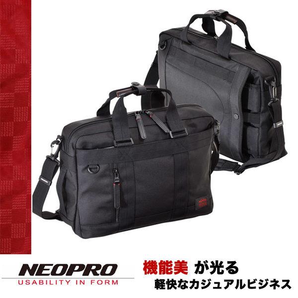 現貨配送【NEOPRO】日本機能包品牌 3WYA背包 電腦公事包 斜背包 輕量 雙肩背包【2-038】