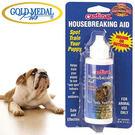 【 培菓平價寵物網 】美國康蒂娜《滴寶引便液》訓練寵物固定上廁所的好法寶 60ml/罐