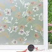 自黏磨砂玻璃貼紙透光不透明衛生間浴室陽台臥室防曬窗貼窗戶貼紙 igo科炫數位