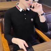 秋季T恤男長袖棉質修身襯衫領秋裝上衣青少年潮流時尚翻領POLO衫 KV3821 【野之旅】