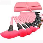 化妝刷套裝-專業化妝套刷24支化妝刷套裝化妝刷包影樓彩妝全套美妝工具-歡樂聖誕節